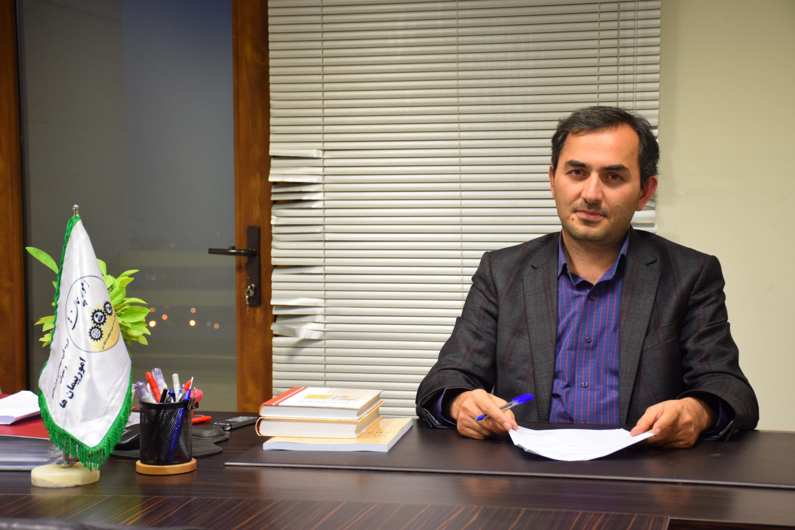 آقای مهندس علیرضا حسین - مدیر پروژه بازنگری فهرست بهای سازمان برنامه و بودجه کشور